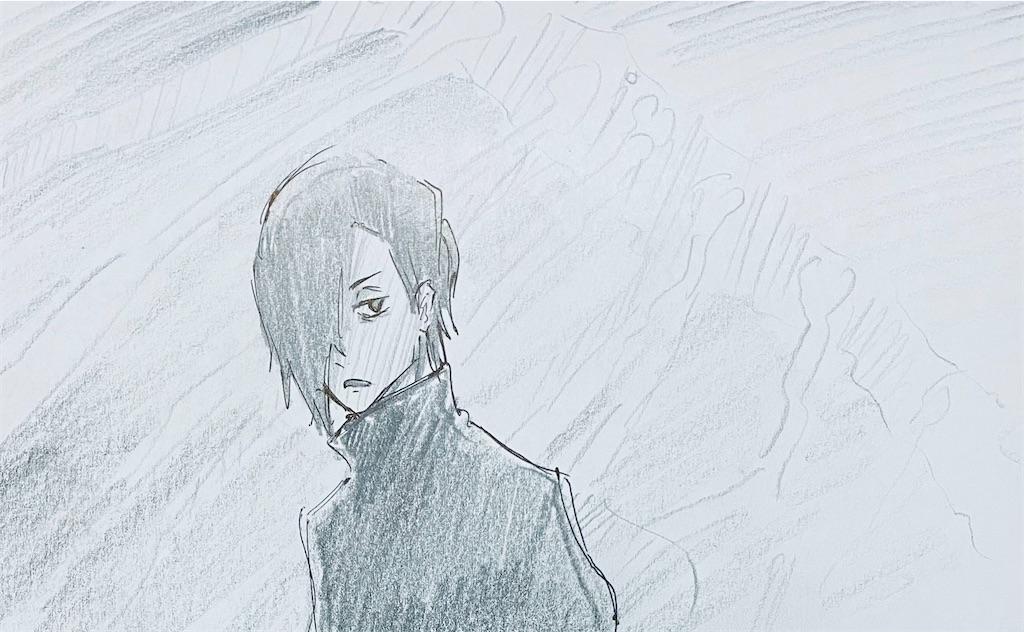 f:id:chukannsyoku:20201213231412j:image