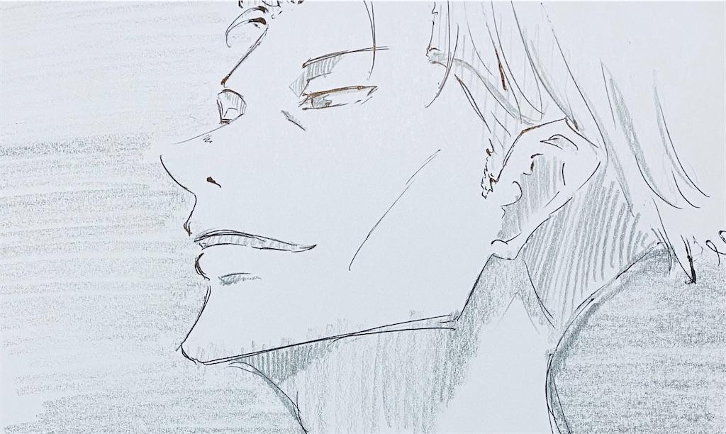 f:id:chukannsyoku:20201227174922j:image