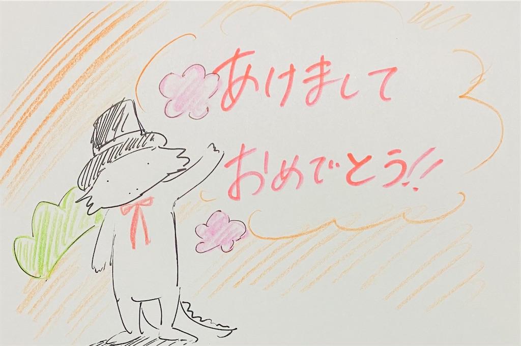 f:id:chukannsyoku:20210101204548j:image