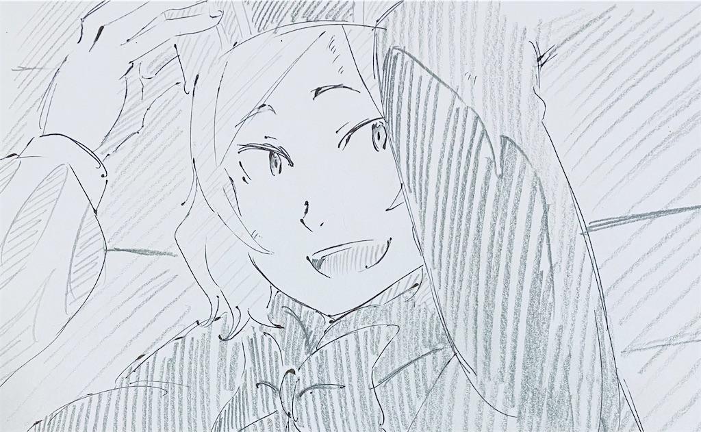 f:id:chukannsyoku:20210106124554j:image