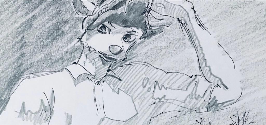 f:id:chukannsyoku:20210108132736j:image