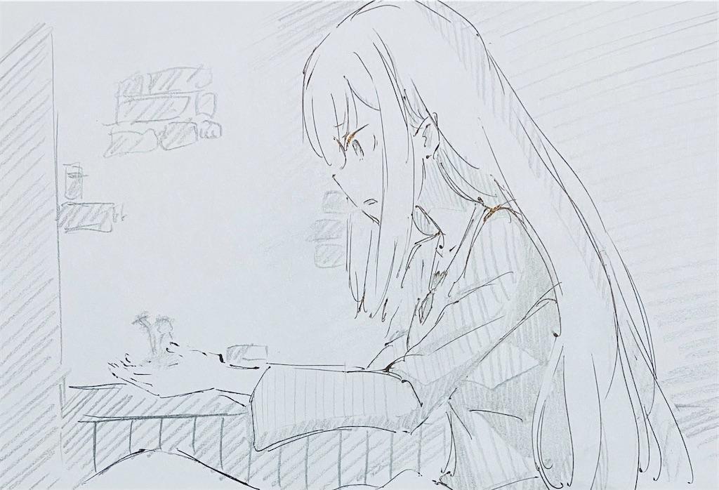 f:id:chukannsyoku:20210110162949j:image