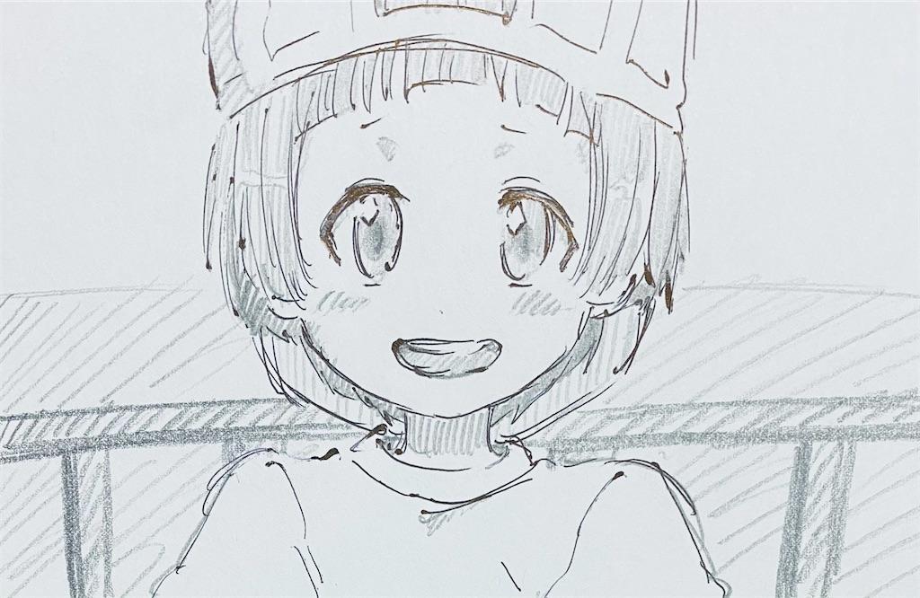 f:id:chukannsyoku:20210113155236j:image
