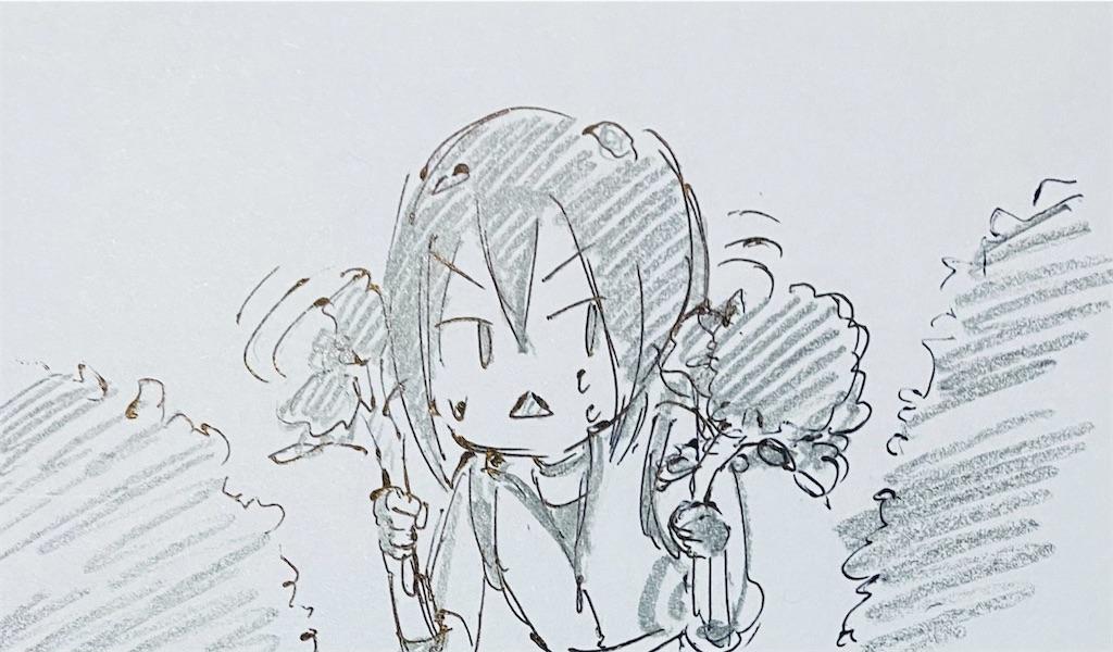 f:id:chukannsyoku:20210119220518j:image
