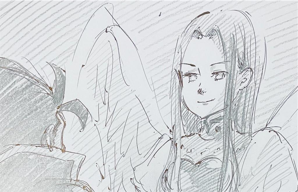 f:id:chukannsyoku:20210123002845j:image