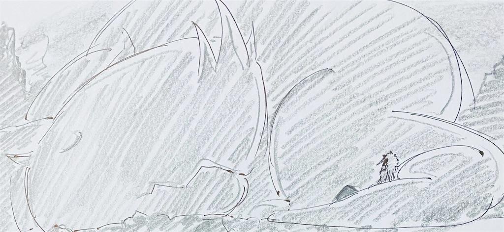 f:id:chukannsyoku:20210123003755j:image
