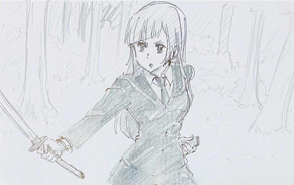 f:id:chukannsyoku:20210125103500j:image