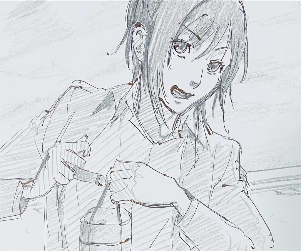 f:id:chukannsyoku:20210205154105j:image