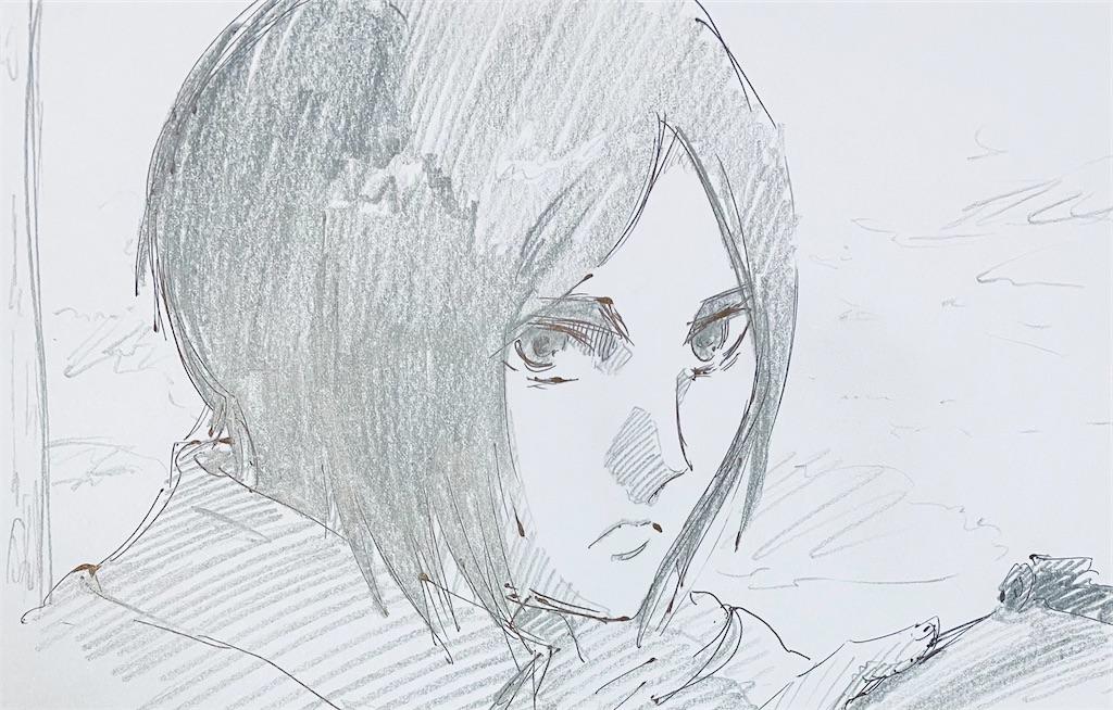 f:id:chukannsyoku:20210210000957j:image