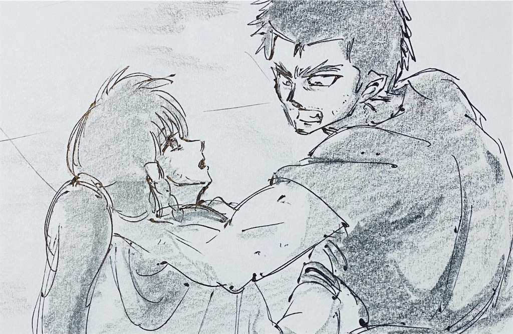 f:id:chukannsyoku:20210418231305j:image