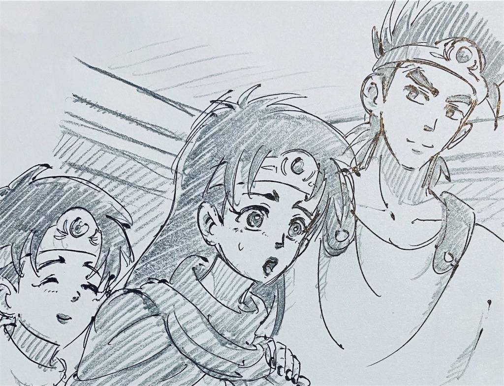 f:id:chukannsyoku:20210831225846j:image