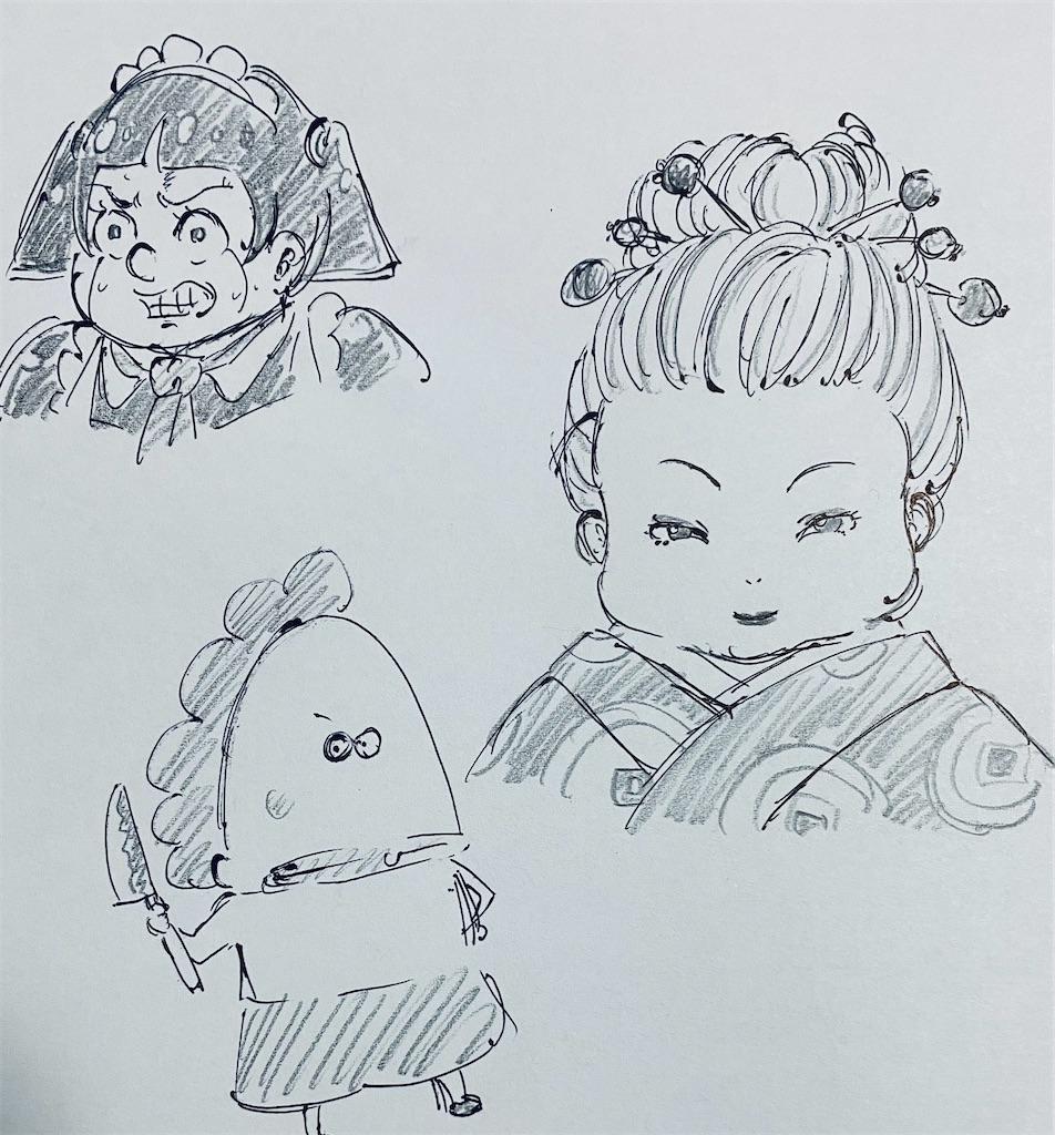 f:id:chukannsyoku:20210909105735j:image