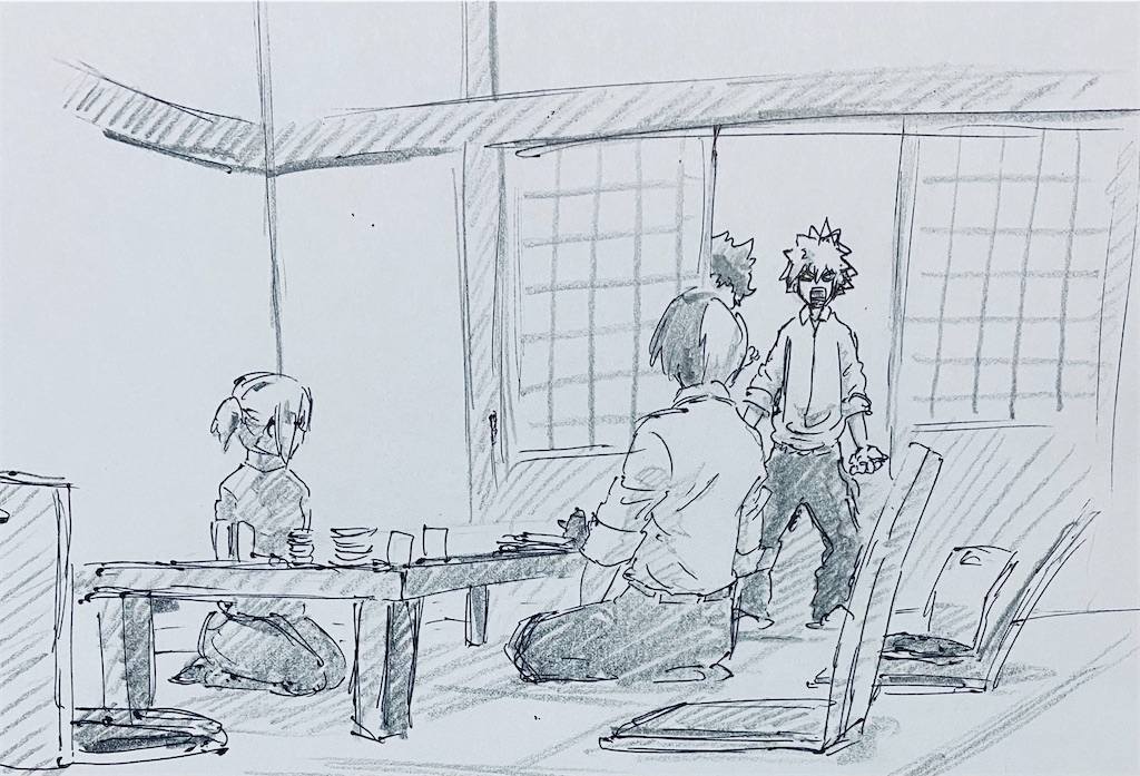 f:id:chukannsyoku:20210924193847j:image