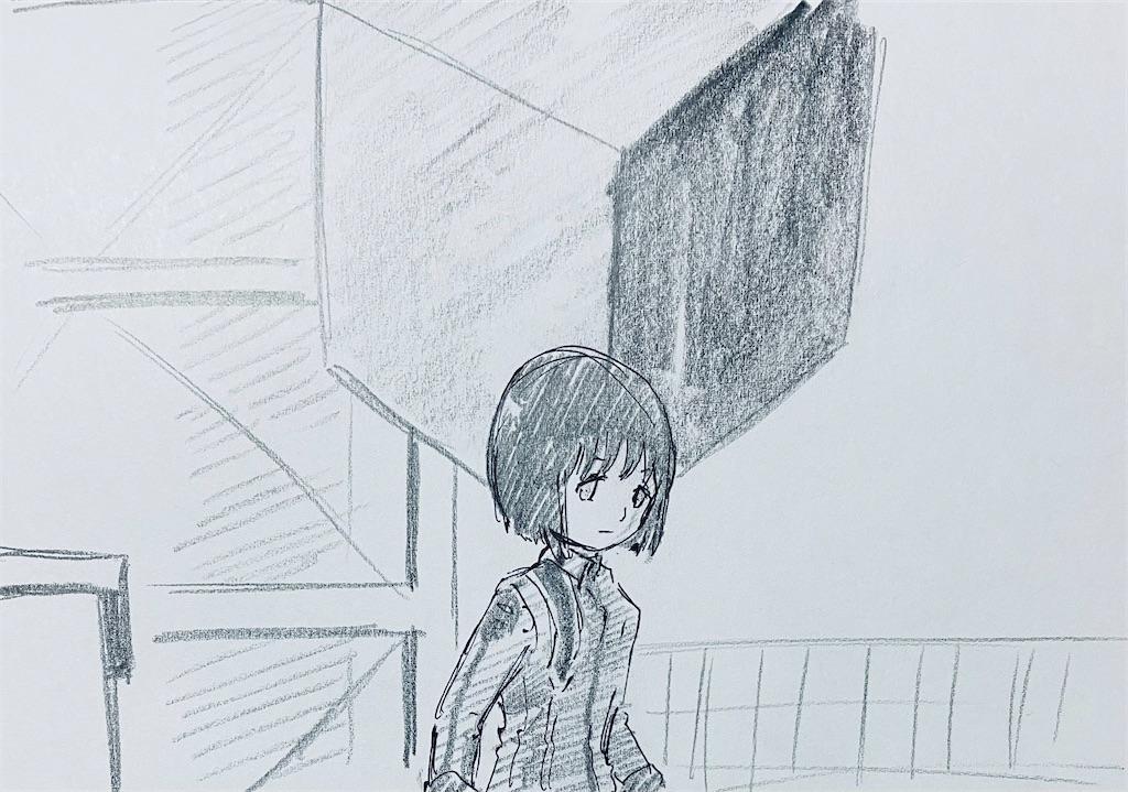 f:id:chukannsyoku:20211008234637j:image