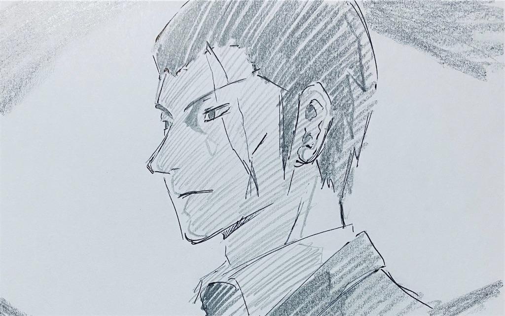 f:id:chukannsyoku:20211011113034j:image