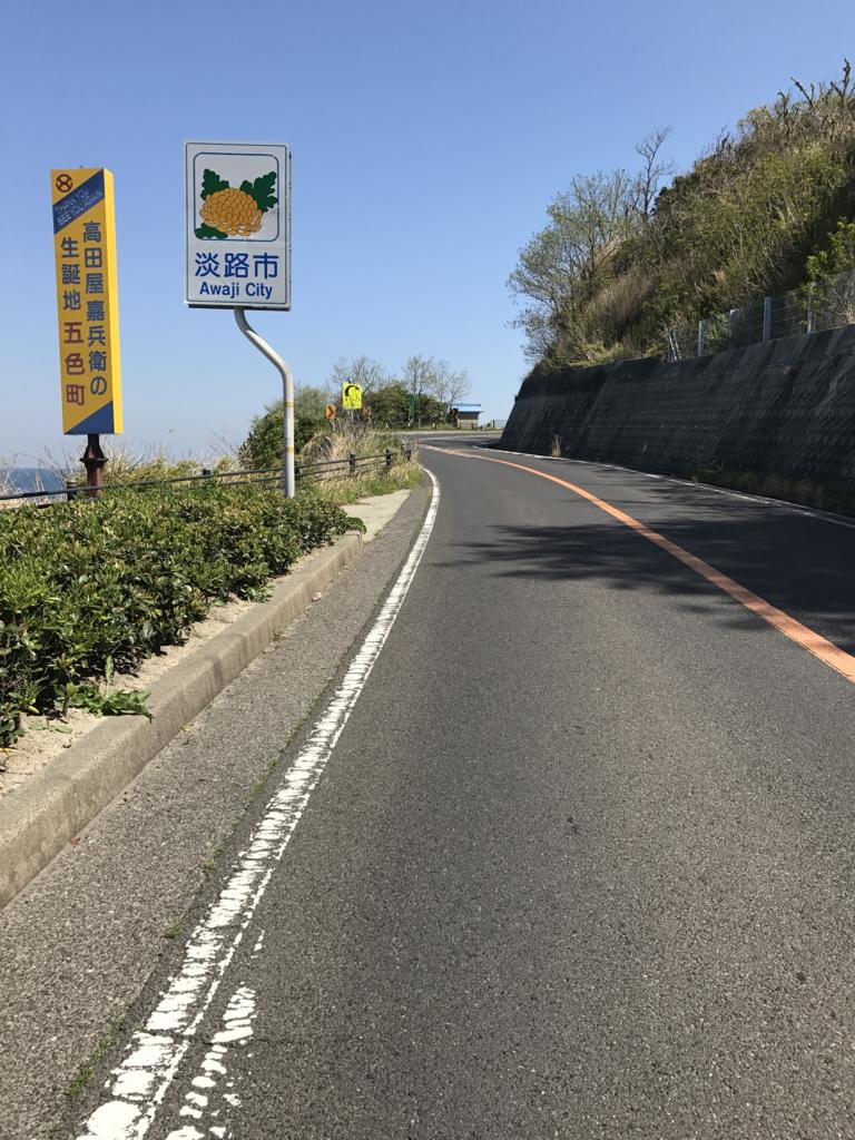 f:id:chukemaru:20170426211602j:plain