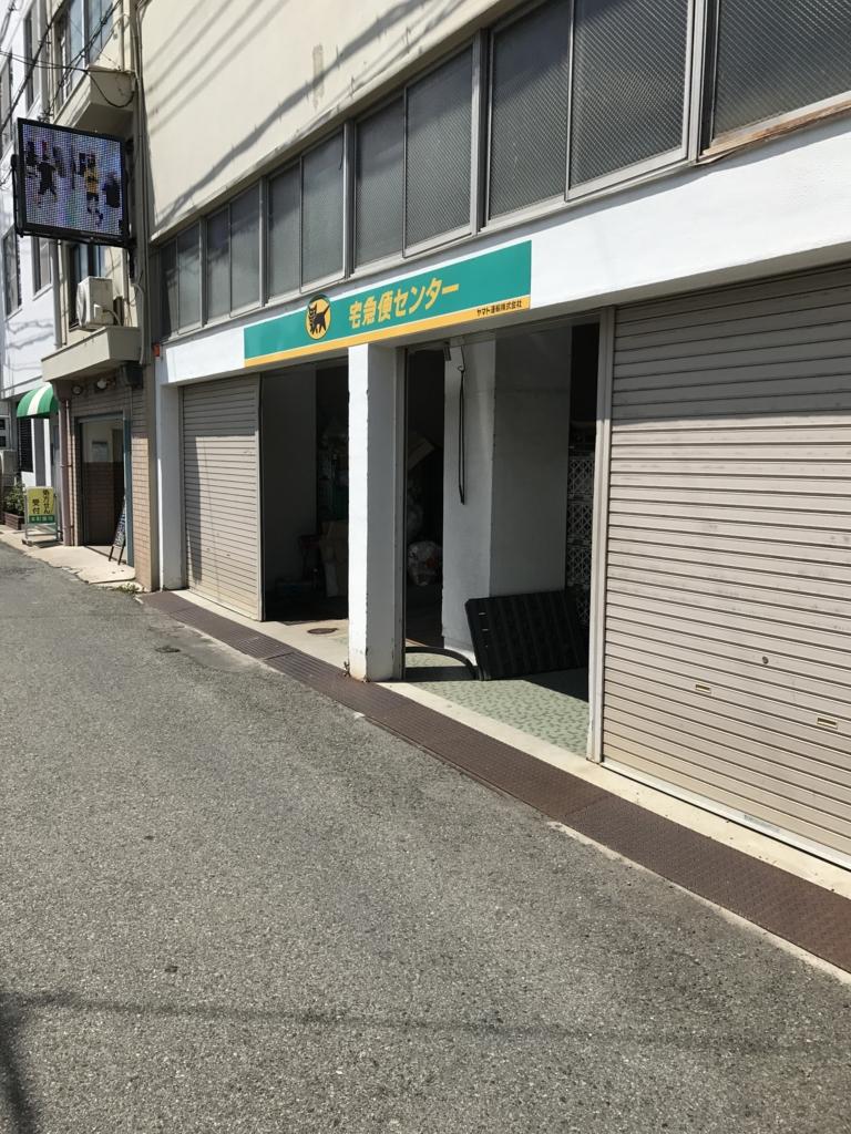 f:id:chukemaru:20170426212930j:plain
