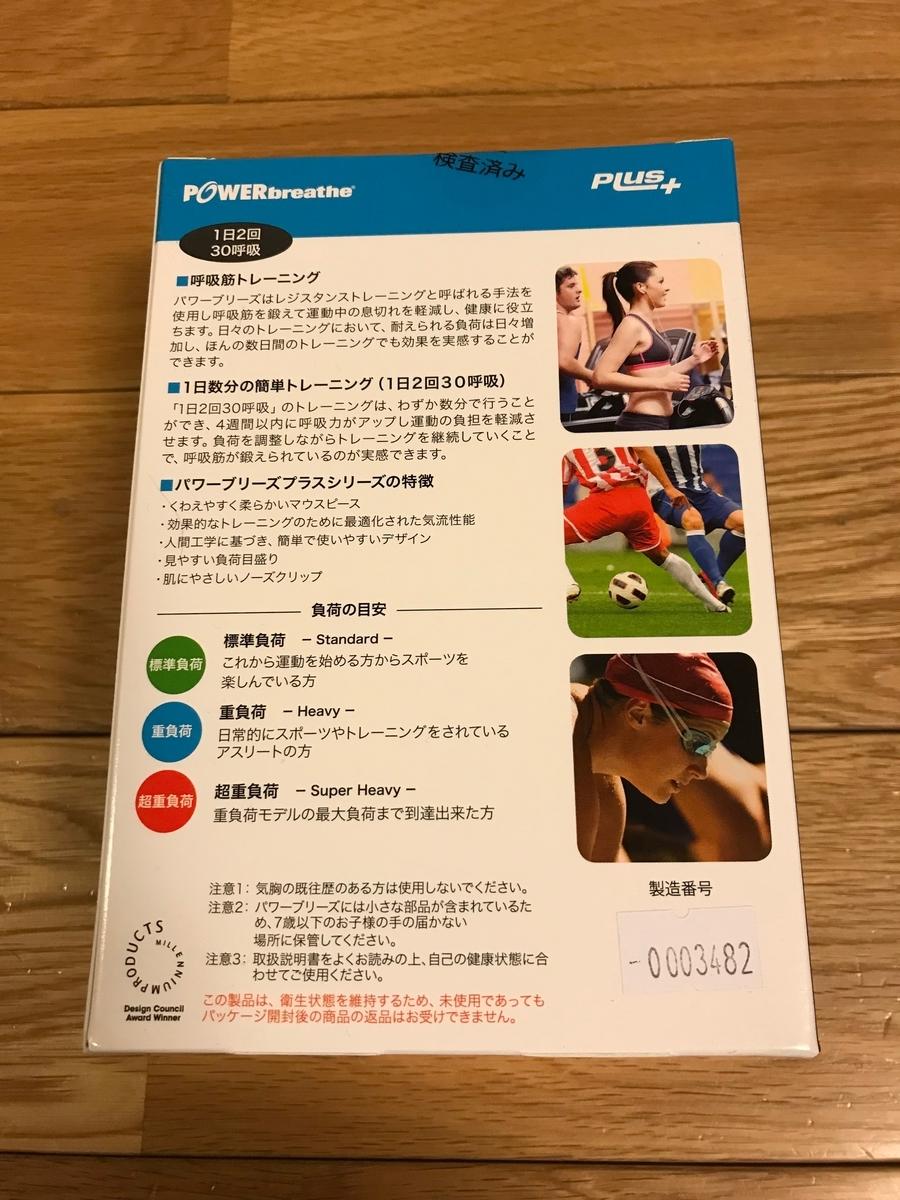 f:id:chukemaru:20190715143534j:plain