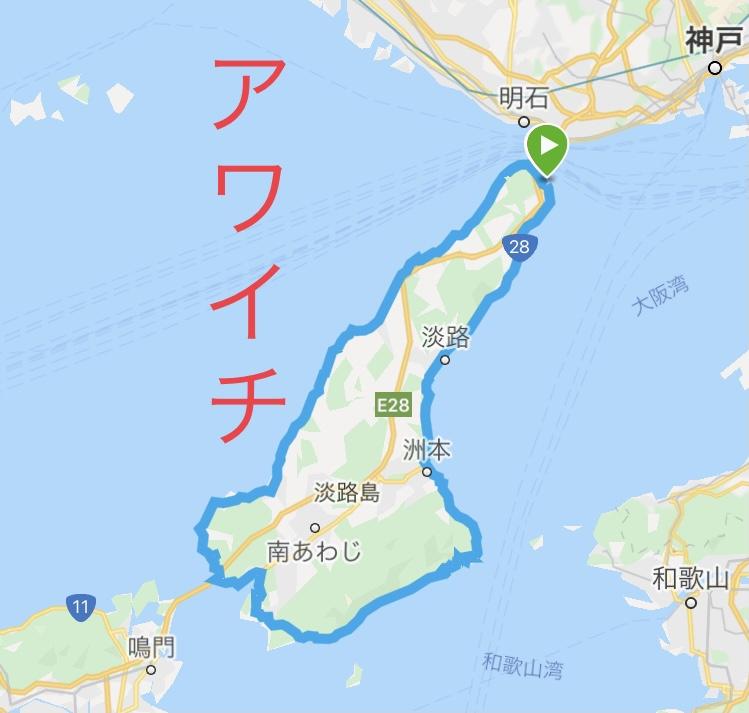 f:id:chukemaru:20201206222828j:plain
