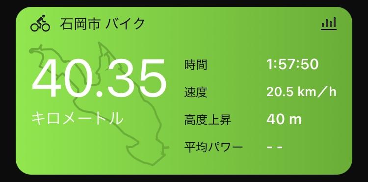 f:id:chukemaru:20201208232546j:plain