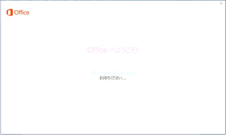 f:id:chukichi:20180609133454p:plain