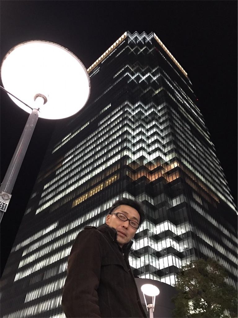 f:id:chukichi09:20170128100323j:image