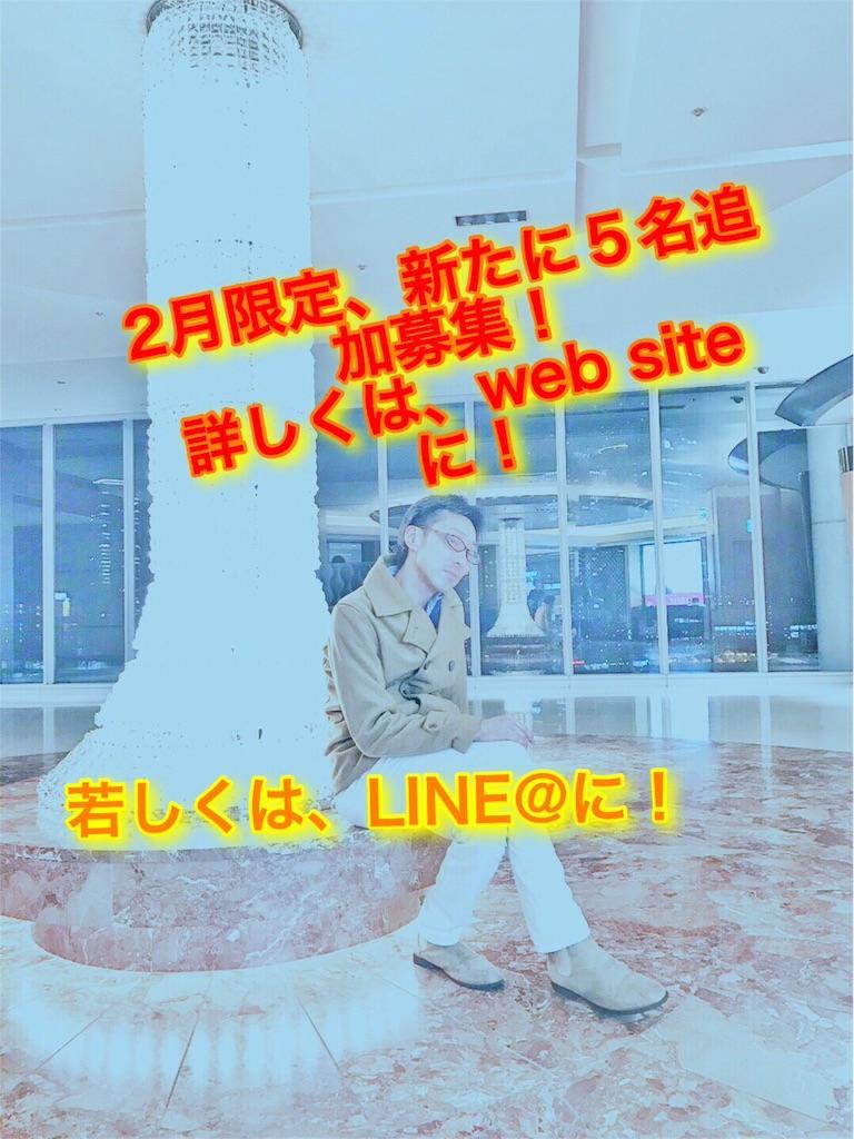 f:id:chukichi09:20170220103926j:image