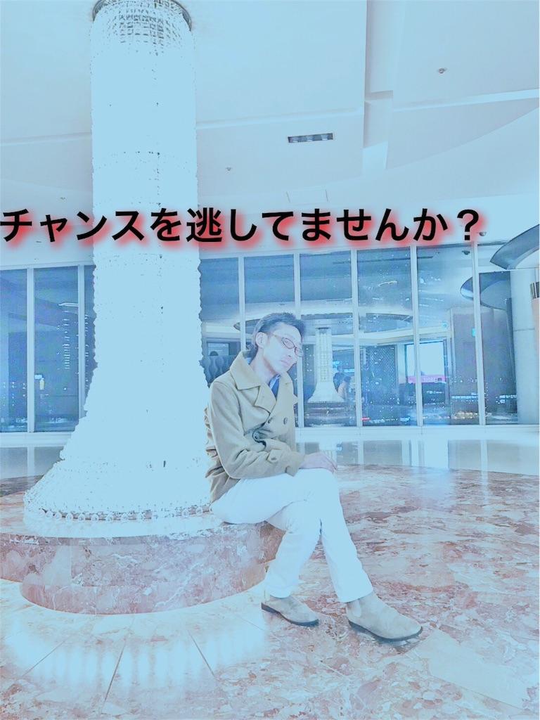 f:id:chukichi09:20170329085051j:image