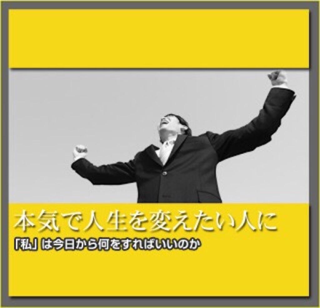 f:id:chukichi09:20170403102924j:image