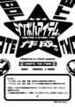 授業用プリントタイトルページ「シンボルアイテム」