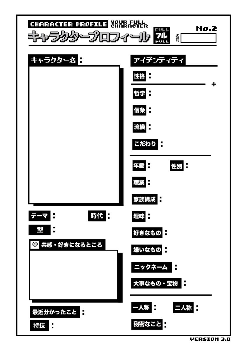 f:id:chumic:20211001172547j:plain