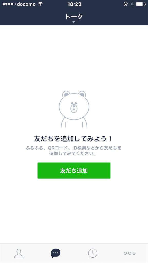 f:id:chun267:20161011182854p:image