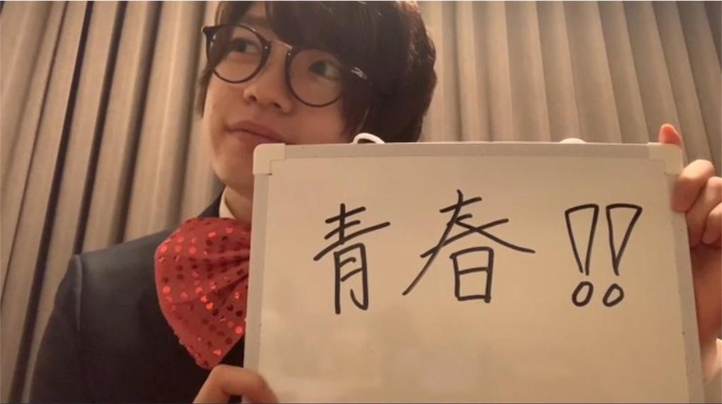 f:id:chunchun_daiking:20210107055301j:plain