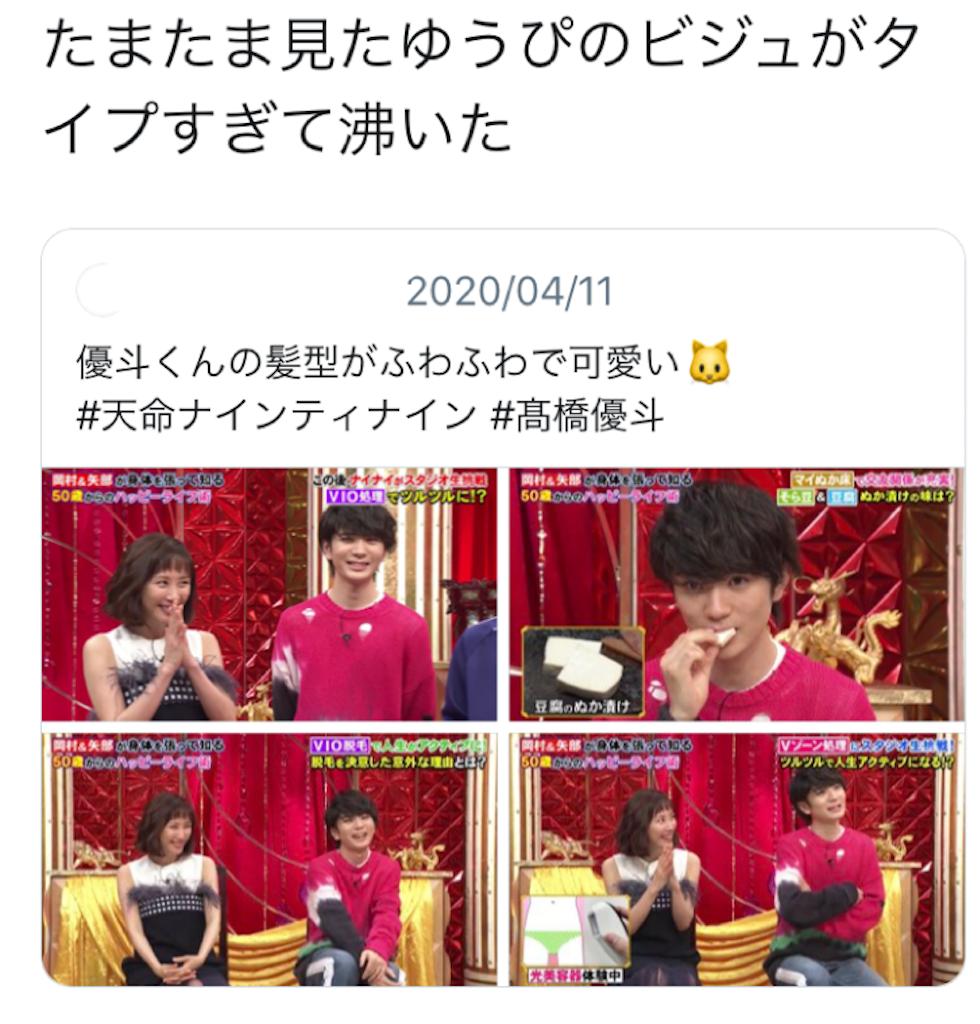 f:id:chunchun_daiking:20210222042333p:plain
