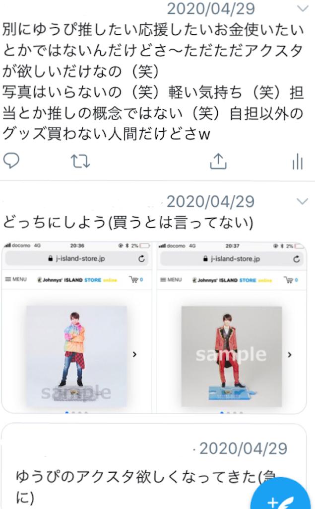 f:id:chunchun_daiking:20210225173245p:plain