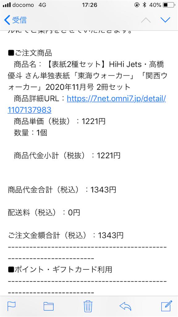 f:id:chunchun_daiking:20210311031517p:plain