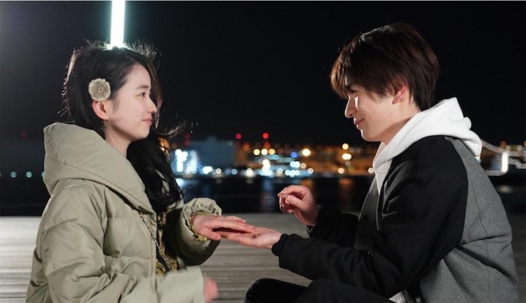 f:id:chunchun_daiking:20210415032517j:plain