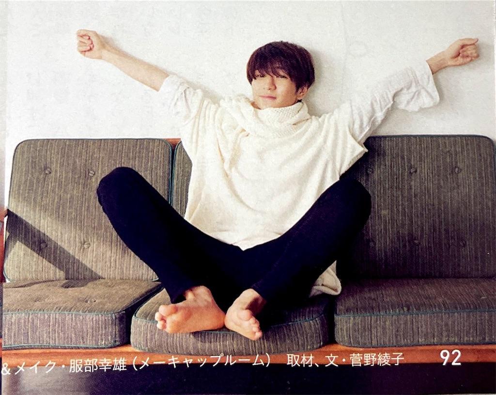 f:id:chunchun_daiking:20210419032010j:plain