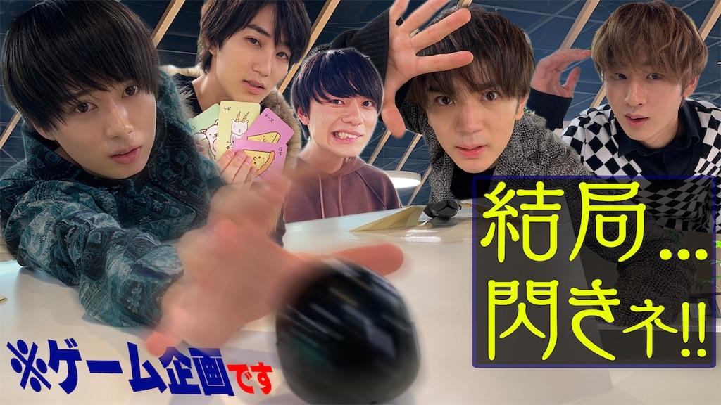 f:id:chunchun_daiking:20210419034529j:plain