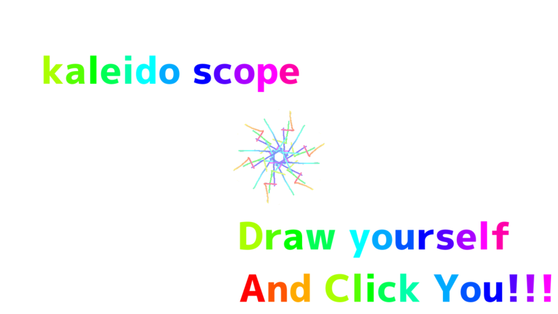 kaleido scope