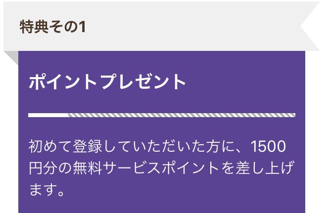 f:id:chunex:20200620155841j:plain