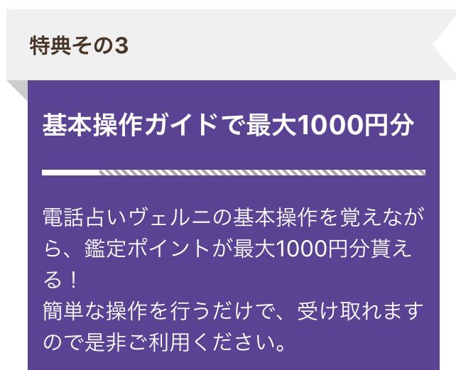 f:id:chunex:20200620160014j:plain