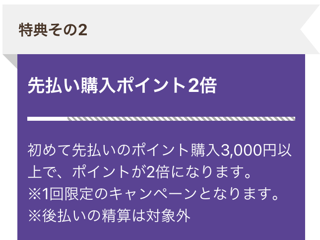 f:id:chunex:20200620160037j:plain