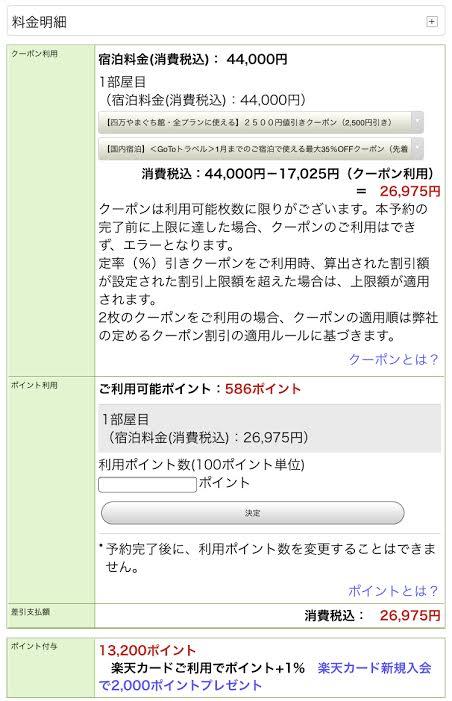 f:id:chunex:20200828230851j:plain
