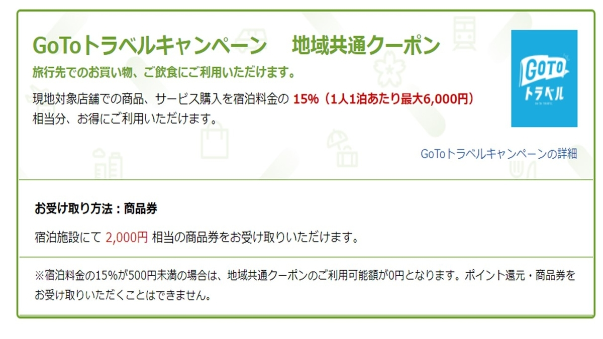 f:id:chunex:20201004101916j:plain