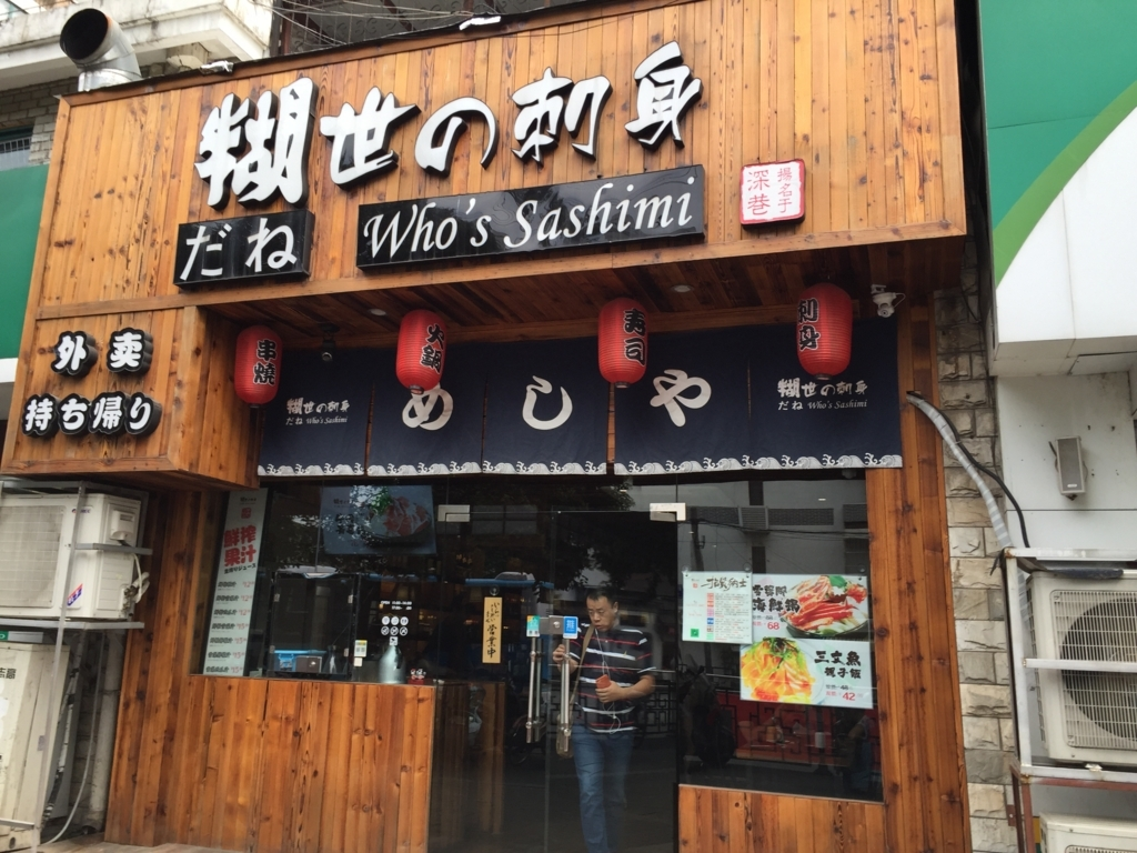 f:id:chunhua1223:20170712225137j:plain