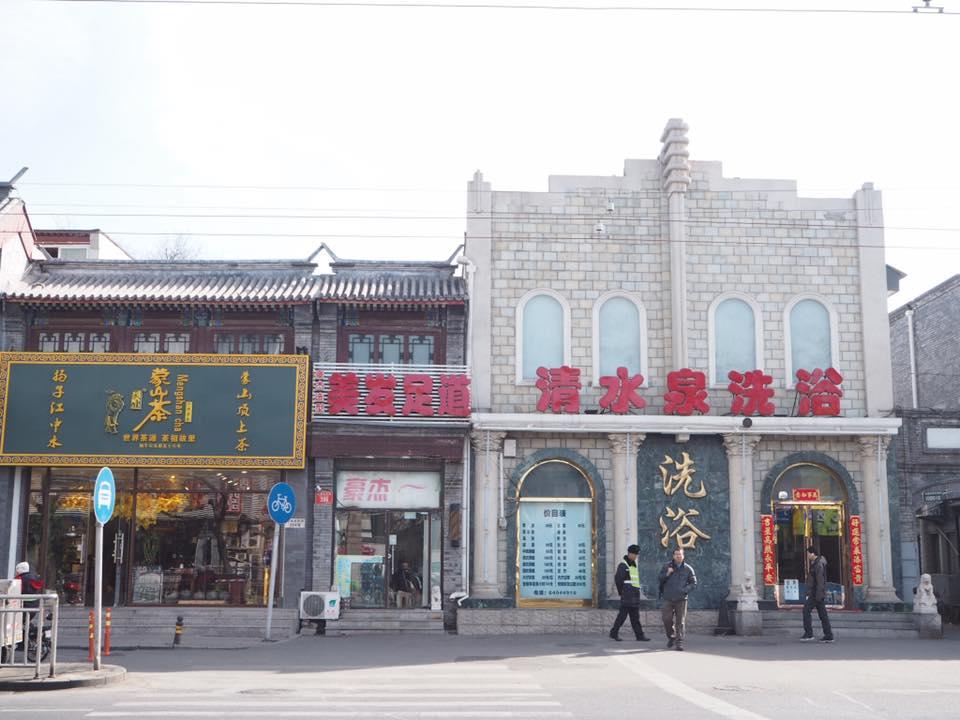 f:id:chunhua1223:20170713010043j:plain