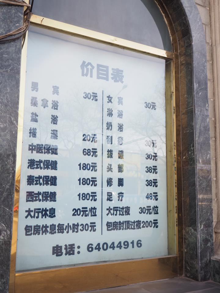 f:id:chunhua1223:20170713010205j:plain