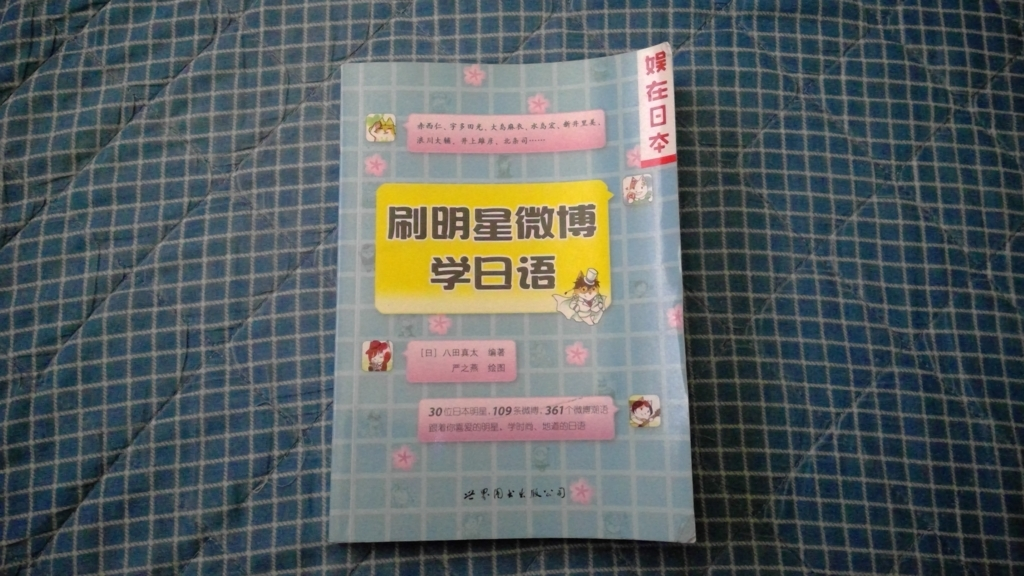 f:id:chunhua1223:20170729152220j:plain