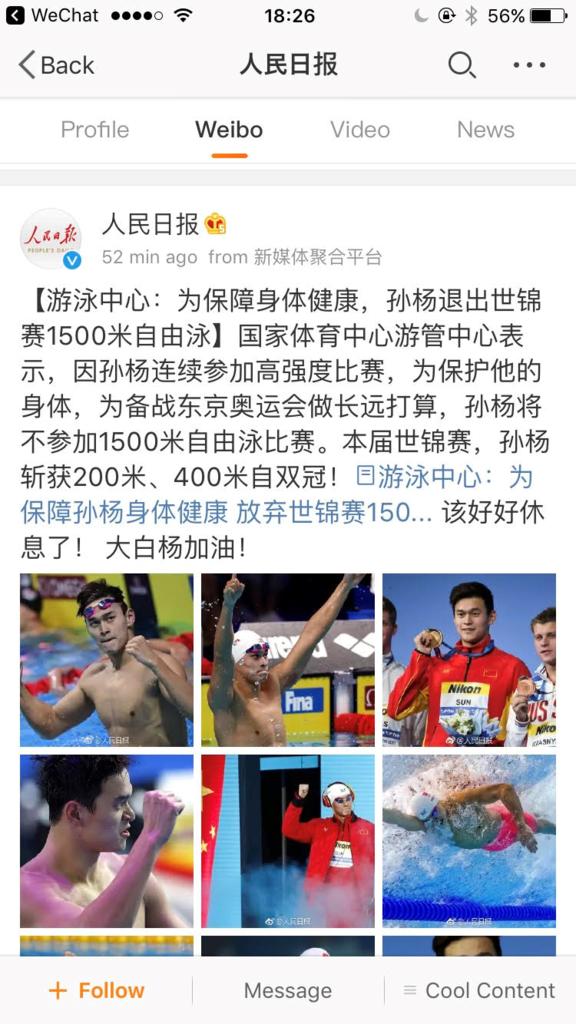 f:id:chunhua1223:20170729182917p:plain